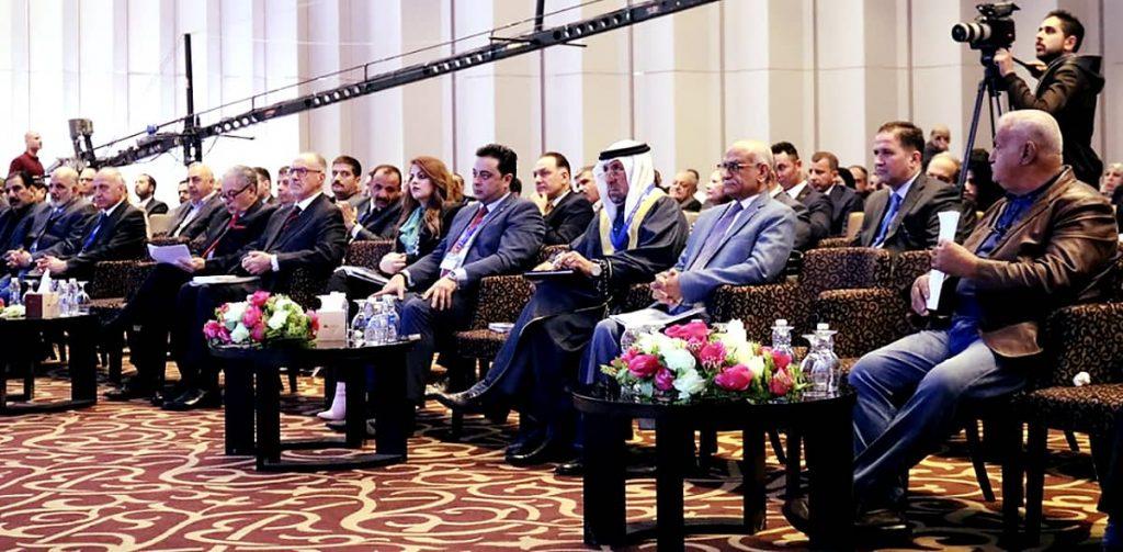 Ministerial Iraq