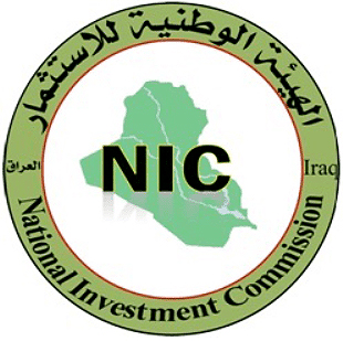 Ziad Khalaf: The white paper clearly illustrated the roots of the structural problems in the Iraqi economy NIC-logo